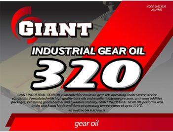 GIANT-INDUSTRIAL-GEAR-OIL-320