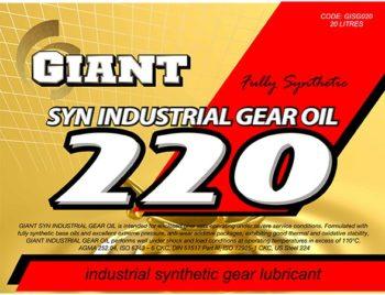 Giant Syn Industrial Gear Oil 220